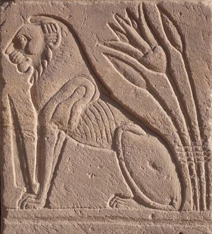 Egyiptomi oroszlán