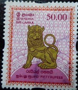 Srí Lanka-i bélyeg