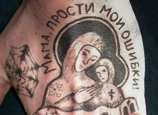 Orosz börtöntetoválás