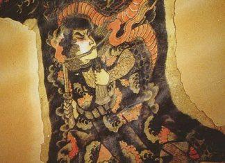 Tetoválómúzeum